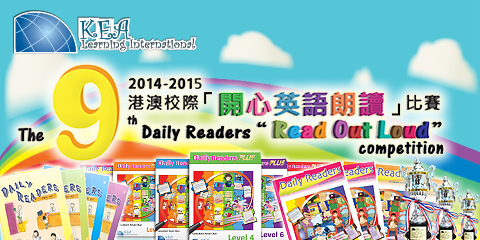 DailyReaders - Read Out Loud Competition