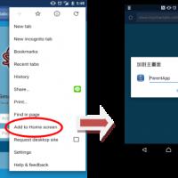 Android 系統:請按[Add to home Screen] ,最後按 [新增] ,便可以把平台加到平板電腦或手提電話的首頁螢幕上。