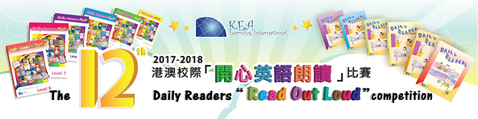 The 12th Read Out Loud Competition