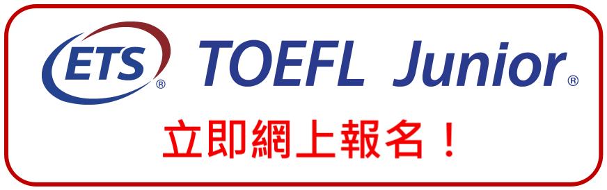 TJ Register Button (Chi)
