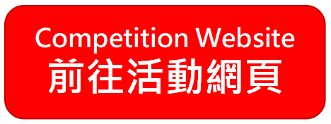 Competition Website