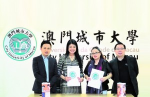 milestone-2013-10-Macau-daily-news