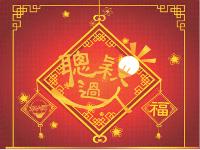 Lunar New Year Thumbnail