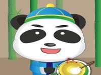 CHI-ceremony Tumbnail