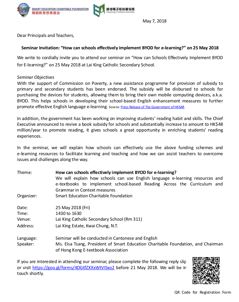 Seminar Invitation On How Can Schools Effectively Implement