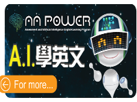 AA Power News Thumbnail