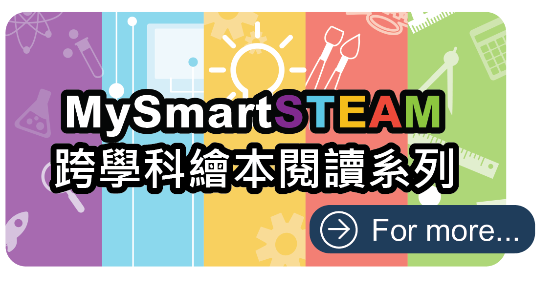 ICON_MySmartSTEAM-03