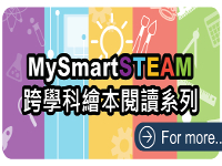 MySmartSTEAM New Thumbnail
