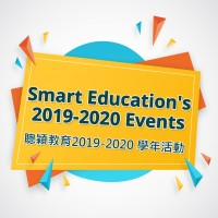 SMART2019-2020_OTHER-01