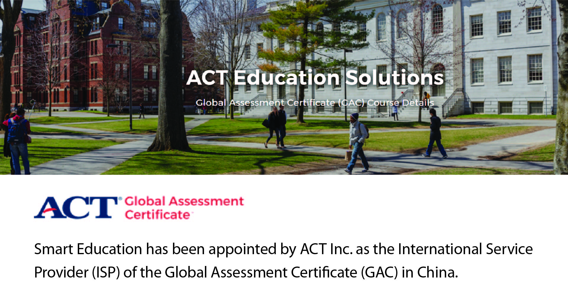 ACT GAC news-02