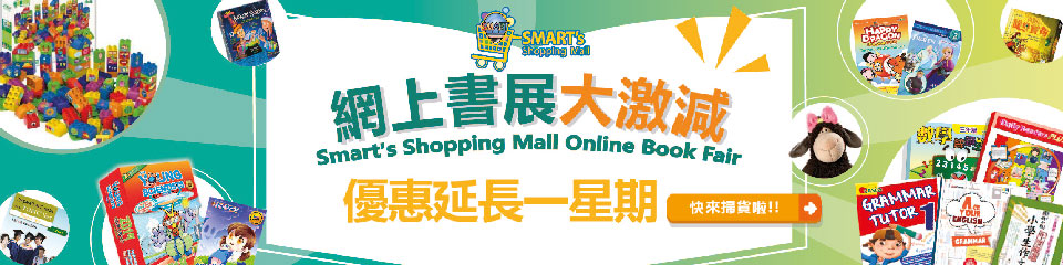 SMART's Shopping Mall Online Book Fair